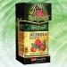 Acerola & Vitamin C